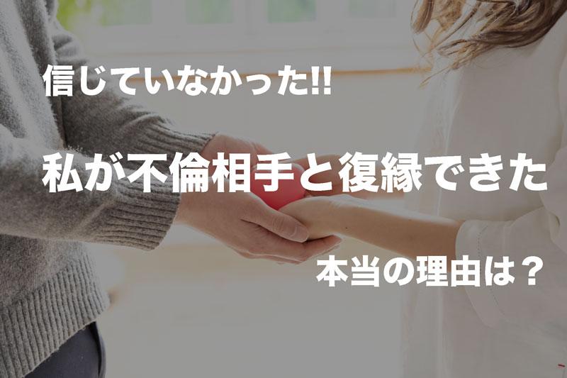 霊視霊感スピリット鑑定