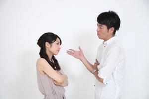 九星気学で復縁占い - 喧嘩別れの彼とやり直したい!