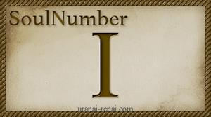 ソウルナンバー1の相性・性格|ソウルナンバー占い