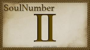 ソウルナンバー2の相性・性格|ソウルナンバー占い