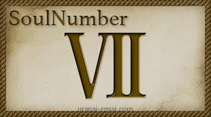 ソウルナンバー7の相性・性格|ソウルナンバー占い