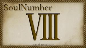 ソウルナンバー8の相性・性格|ソウルナンバー占い